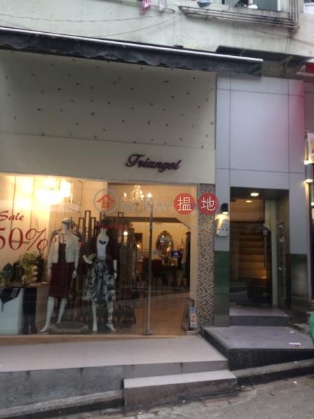 懷遠樓 (Wai Yuen Building) 蘇豪區|搵地(OneDay)(3)