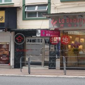 成和道69C-D號,跑馬地, 香港島