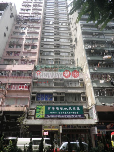 715sq.ft Office for Rent in Wan Chai, Yue On Commercial Building 裕安商業大廈 Rental Listings | Wan Chai District (H000345398)