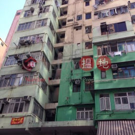 Wing Fook Building ,Mong Kok, Kowloon