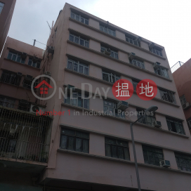 Lung Chu Building|龍珠樓