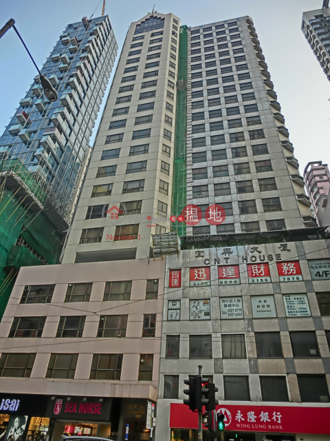 Office for sale|Wan Chai DistrictCNT House (CNT House )Sales Listings (desig-06164)_0