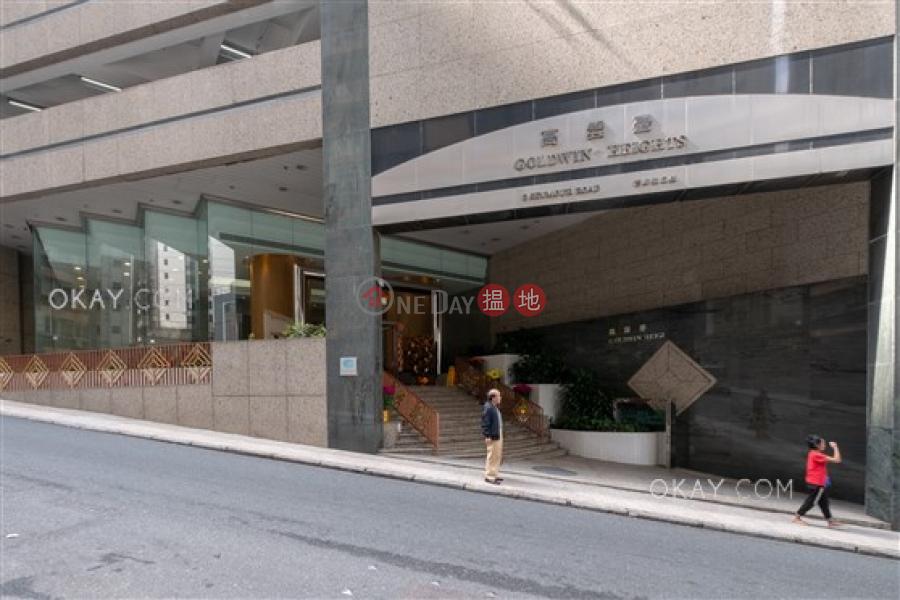 Nicely kept 3 bedroom on high floor with sea views | Rental | Goldwin Heights 高雲臺 Rental Listings