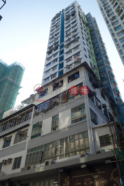 東旺樓 (Tung Wong House) 筲箕灣|搵地(OneDay)(4)