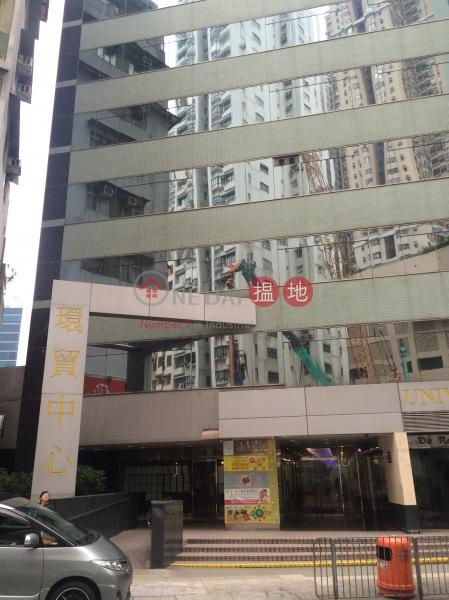 Universal Trade Centre (Universal Trade Centre) Central|搵地(OneDay)(5)