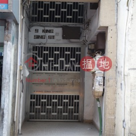9 King Sing Street,Wan Chai, Hong Kong Island