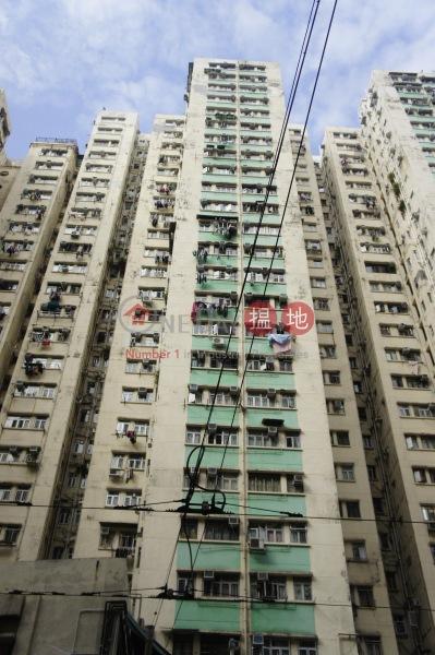 均益大廈第2期 (Kwan Yick Building Phase 2) 西營盤|搵地(OneDay)(3)