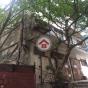城皇街8號 (8 Shing Wong Street) 西區城皇街8號|- 搵地(OneDay)(1)