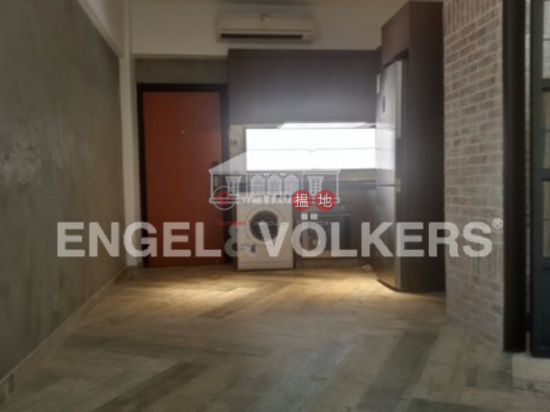 1 Bed Flat for Sale in Kennedy Town, Hoi Lee Building 海利大廈 Sales Listings | Western District (EVHK38605)