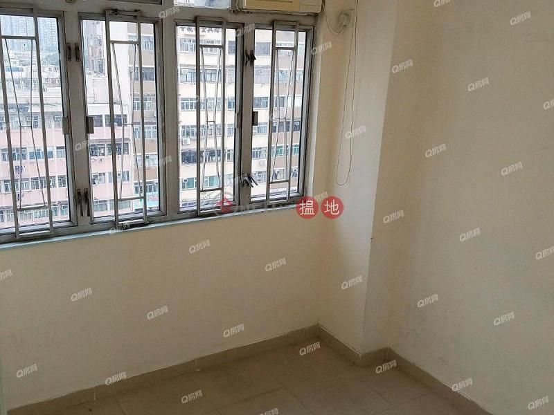 Cheerrick Building   2 bedroom High Floor Flat for Sale   Cheerrick Building 時益大廈 Sales Listings