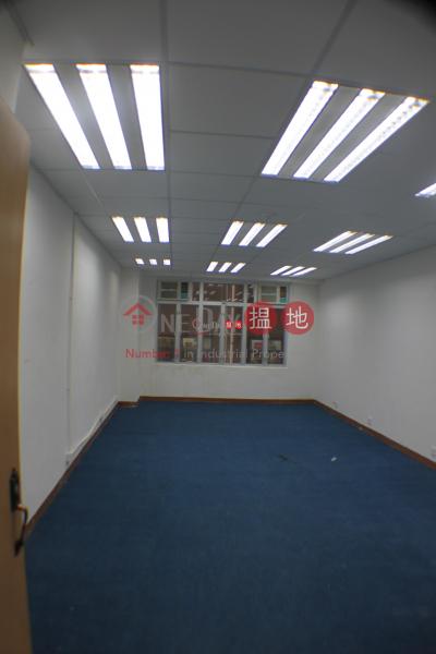 Ching Cheong Industrial Building | 1 Kwai Cheong Road | Kwai Tsing District, Hong Kong | Rental HK$ 5,200/ month