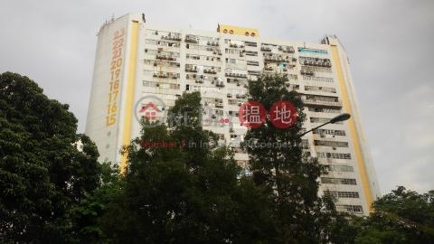 hong man industrial centre|Chai Wan DistrictHong Man Industrial Centre(Hong Man Industrial Centre)Rental Listings (oooww-03449)_0