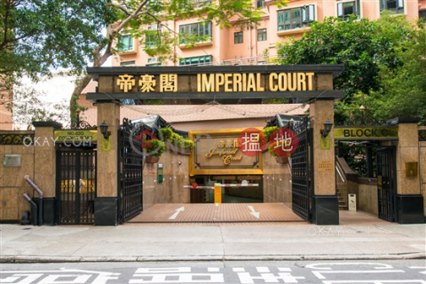 Unique 3 bedroom on high floor | Rental|Western DistrictImperial Court(Imperial Court)Rental Listings (OKAY-R9945)_0