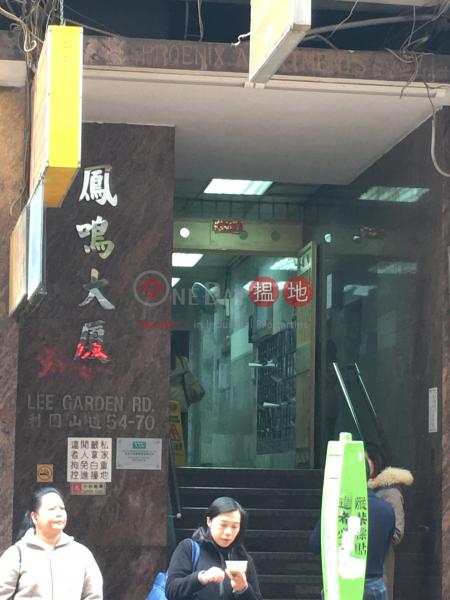 Phoenix Apartments (Phoenix Apartments) Causeway Bay|搵地(OneDay)(4)