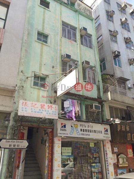 San Kin Street 5 (San Kin Street 5) Sheung Shui|搵地(OneDay)(3)