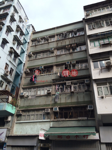 28 Kweilin Street (28 Kweilin Street) Sham Shui Po|搵地(OneDay)(1)