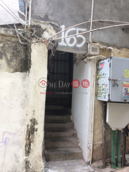 165 Queen\'s Road West (165 Queen\'s Road West) Sheung Wan|搵地(OneDay)(2)