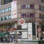 Empress Plaza (Empress Plaza ) Yau Tsim MongChatham Road South17-19號 - 搵地(OneDay)(2)
