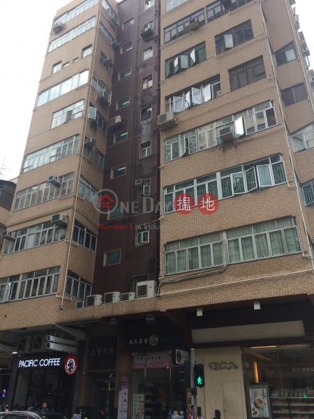 太子大樓 (PRINCE EDWARD BUILDING) 太子|搵地(OneDay)(3)