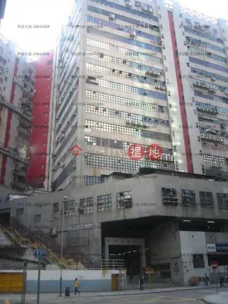 宏達工業中心-低層-工業大廈|出售樓盤HK$ 3.7億