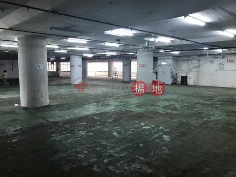 可入櫃,有貨台|葵青億萬工業中心(Edwick Industrial Centre)出租樓盤 (LAMPA-0891961539)_0