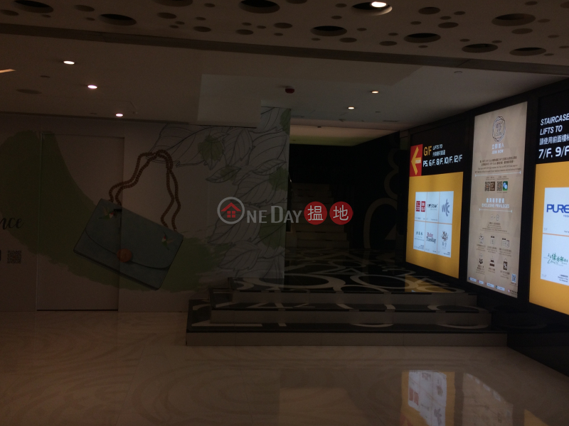 World Trade Centre (World Trade Centre) Causeway Bay|搵地(OneDay)(4)