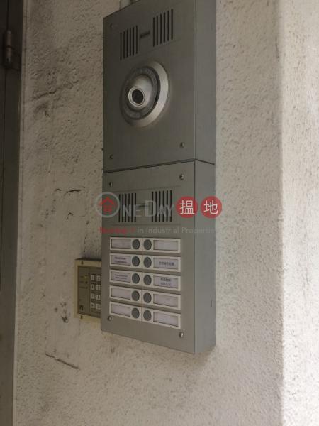 483D-483E Castle Peak Road (483D-483E Castle Peak Road) Cheung Sha Wan|搵地(OneDay)(5)
