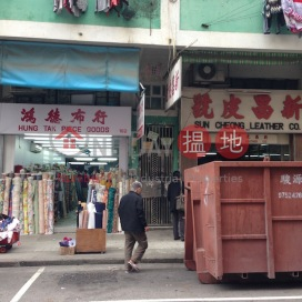 160-162 Ki Lung Street,Sham Shui Po, Kowloon