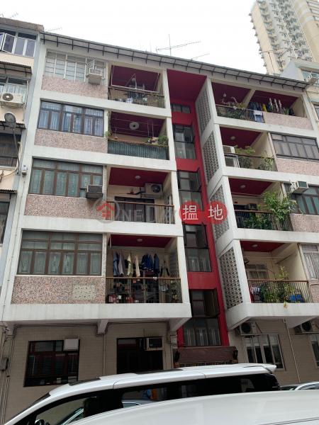 108 Maidstone Road (108 Maidstone Road) To Kwa Wan|搵地(OneDay)(1)