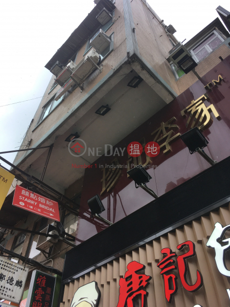Chit Wing Building (Chit Wing Building) Yuen Long|搵地(OneDay)(3)