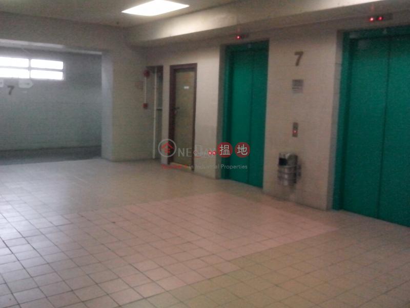 和豐工業中心-68打磚坪街   葵青 香港-出售 HK$ 430萬