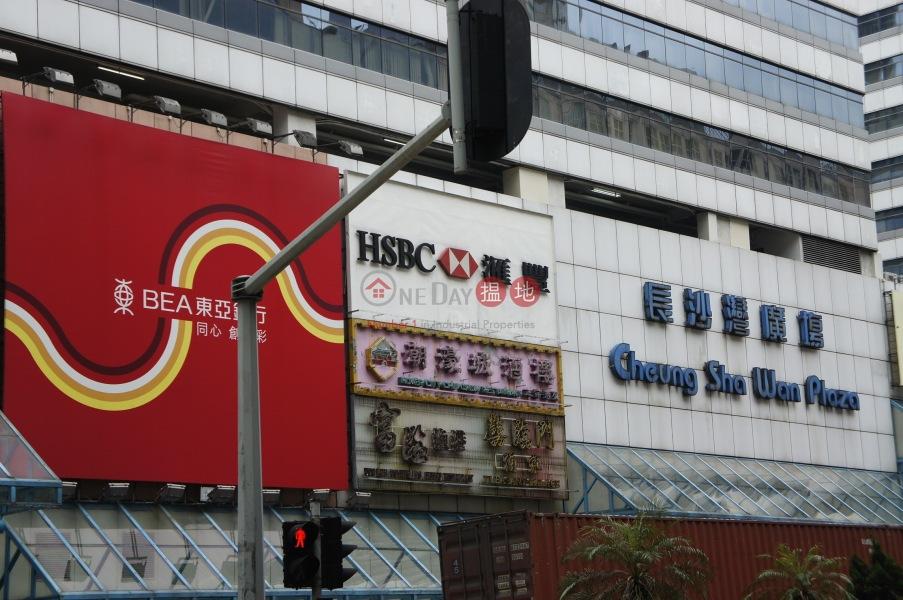 Cheung Sha Wan Plaza Tower 1 (Cheung Sha Wan Plaza Tower 1) Cheung Sha Wan|搵地(OneDay)(2)