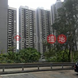嘉雲臺 6-7座,渣甸山, 香港島