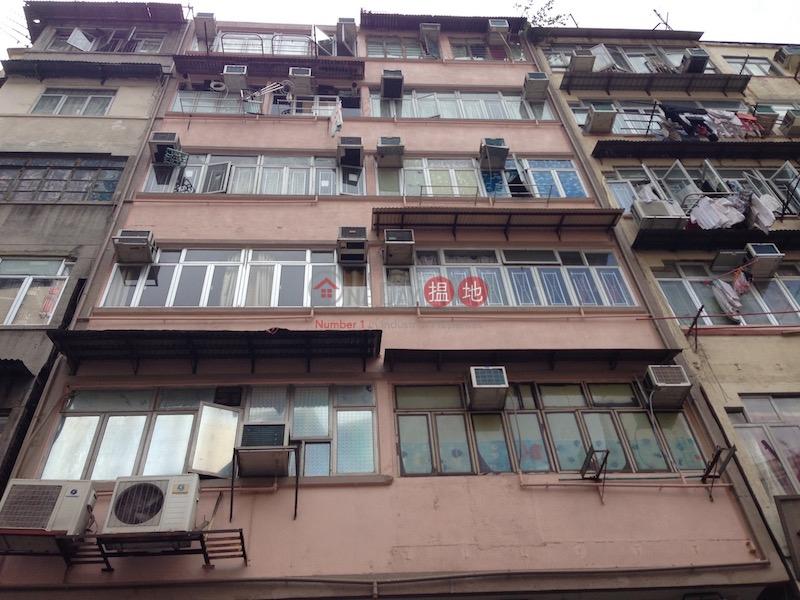 83-85 Woosung Street (83-85 Woosung Street) Jordan|搵地(OneDay)(2)