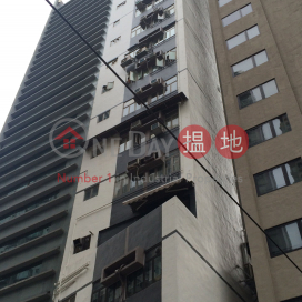 Hoi Ying Building|凱英大廈