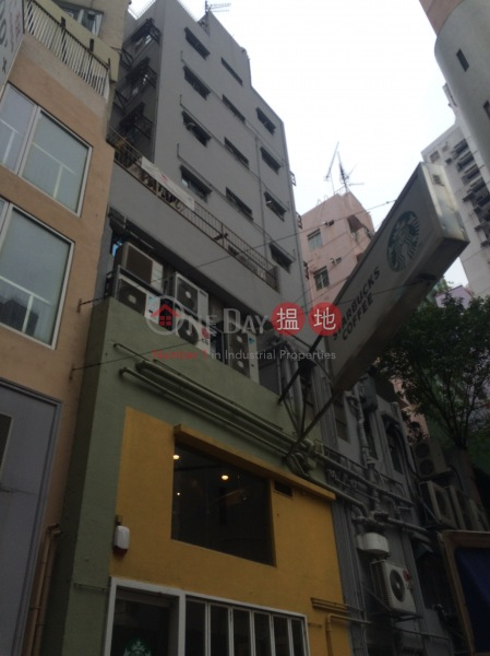 Ho Kin Building (Ho Kin Building) Soho|搵地(OneDay)(3)
