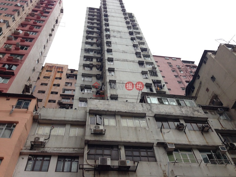 Yee Fat Building (Yee Fat Building) Yau Ma Tei|搵地(OneDay)(4)