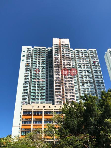 Chai Wan Estate Wan Ying House (Chai Wan Estate Wan Ying House) Chai Wan|搵地(OneDay)(1)