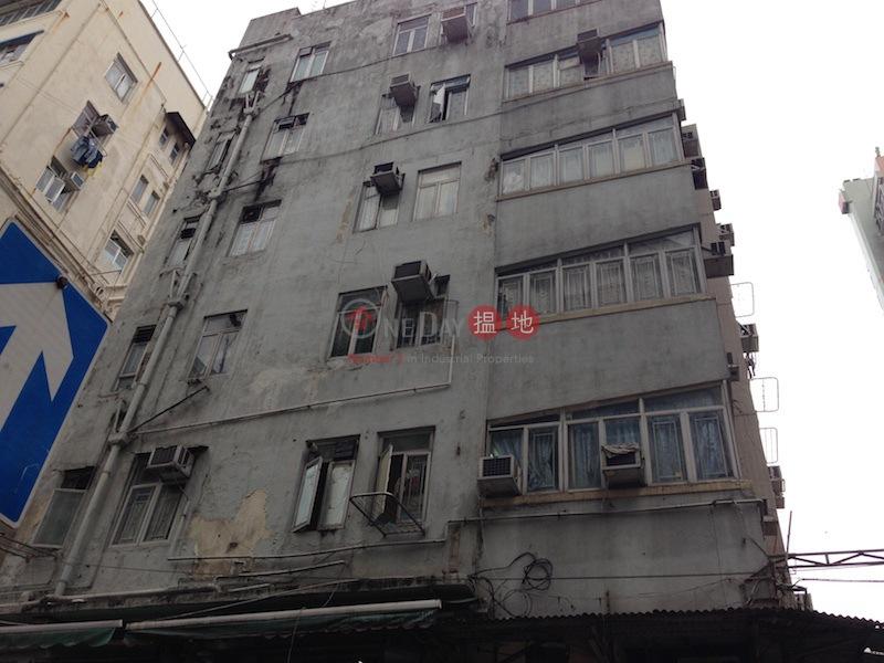 197 Shanghai Street (197 Shanghai Street) Yau Ma Tei|搵地(OneDay)(2)