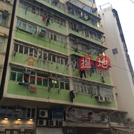 Cheong Fai Building,Kennedy Town, Hong Kong Island