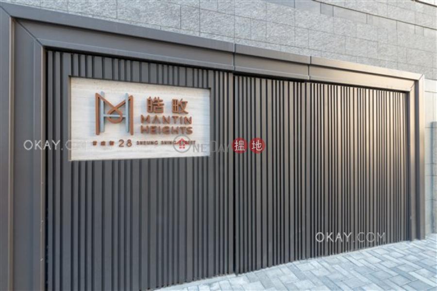 皓畋|低層住宅-出租樓盤|HK$ 56,000/ 月