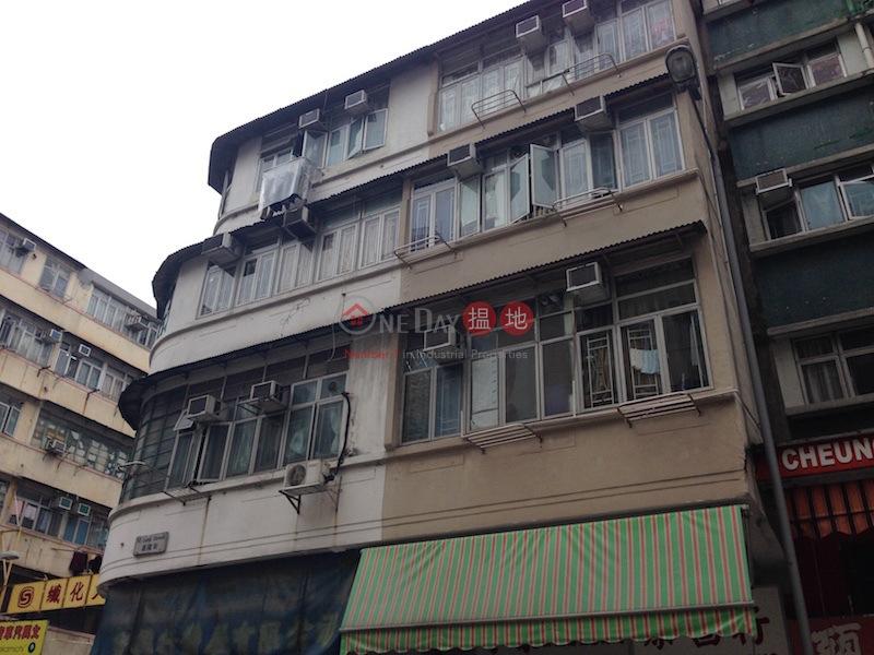 130 Ki Lung Street (130 Ki Lung Street) Sham Shui Po|搵地(OneDay)(2)