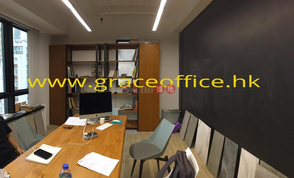 順豐國際中心|高層|寫字樓/工商樓盤|出租樓盤HK$ 12,958/ 月