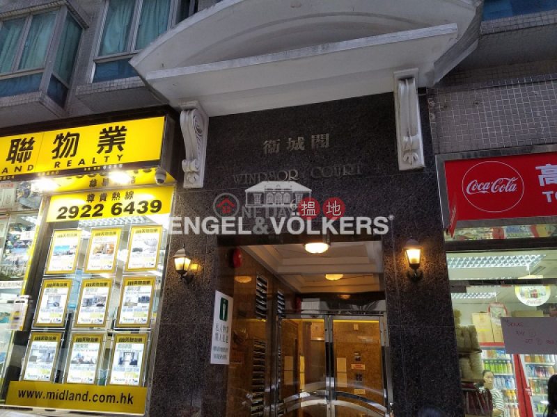 衛城閣-請選擇|住宅出售樓盤|HK$ 680萬