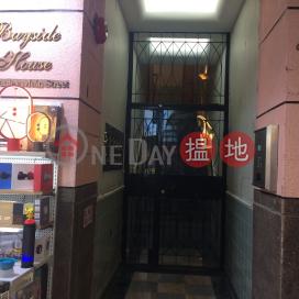 Bayside House,Stanley, Hong Kong Island