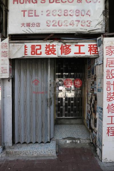 廣福道83號 (83 Kwong Fuk Road) 大埔|搵地(OneDay)(2)