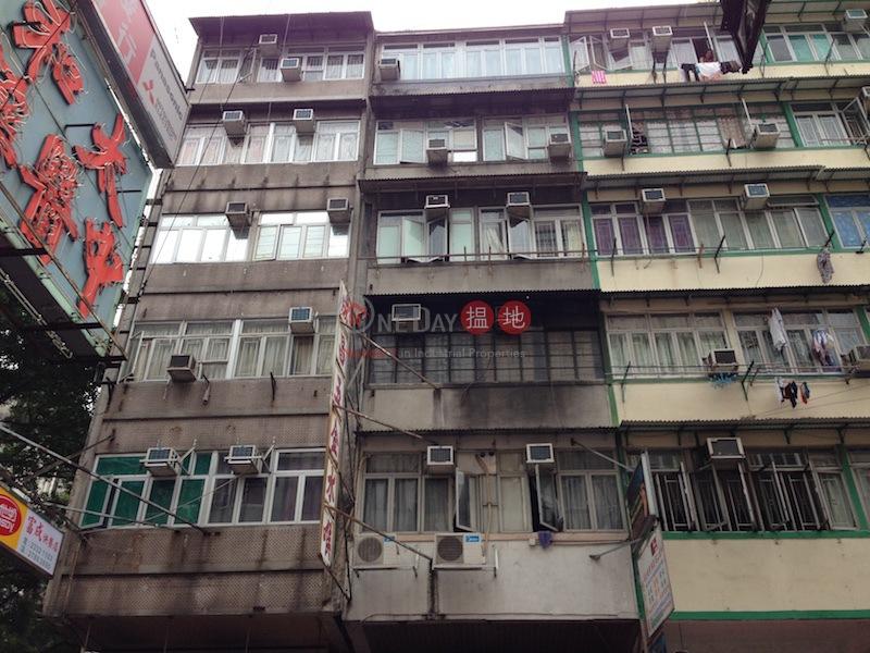 161 Shanghai Street (161 Shanghai Street) Jordan|搵地(OneDay)(1)
