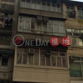61 Fuk Lo Tsun Road,Kowloon City, Kowloon