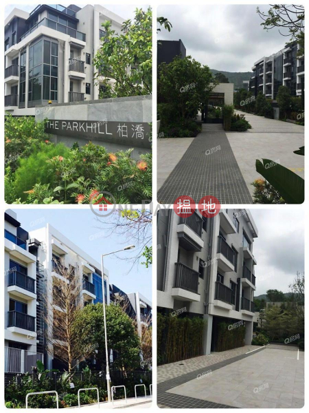 The Parkhill High | Residential | Sales Listings | HK$ 7M