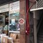 367-369 Shanghai Street (367-369 Shanghai Street) Yau Tsim MongShanghai Street367-369號 - 搵地(OneDay)(1)
